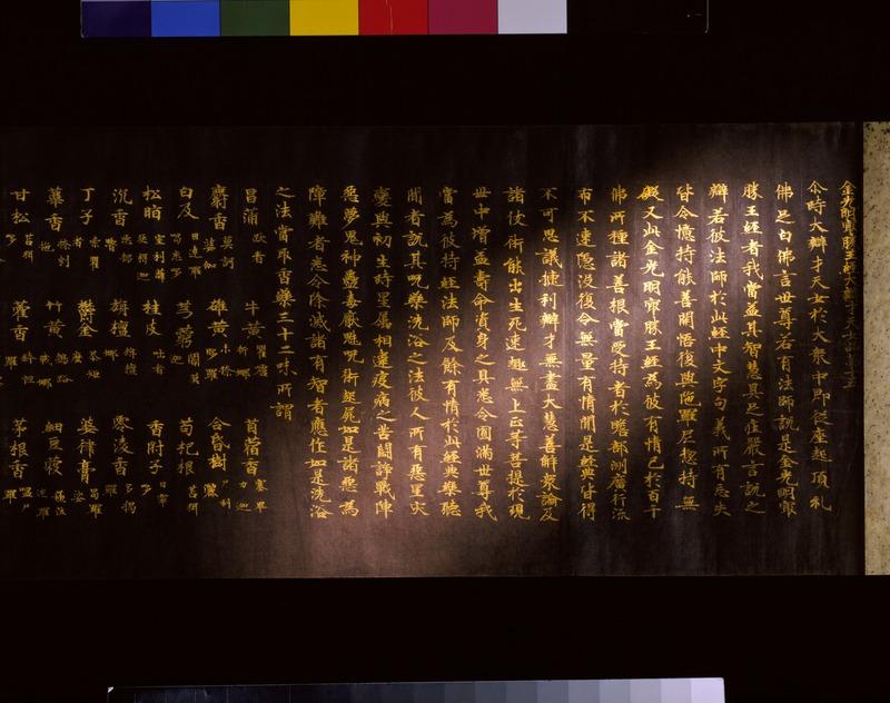 画像番号:000024 2004/01/29 演出