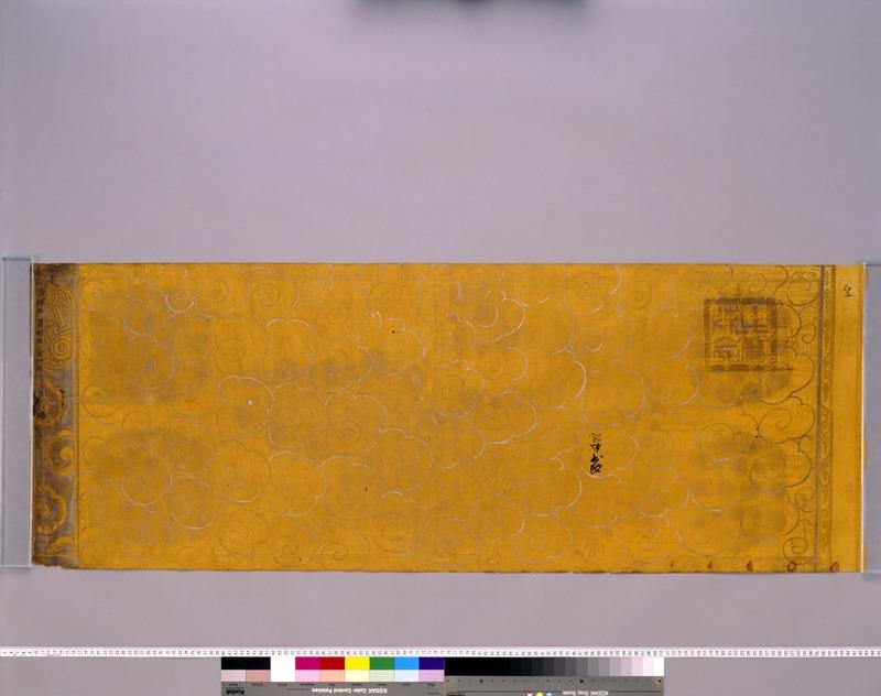 画像番号:001191 2008/01/25 本紙裏