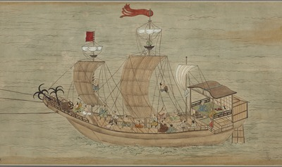 交易船図巻