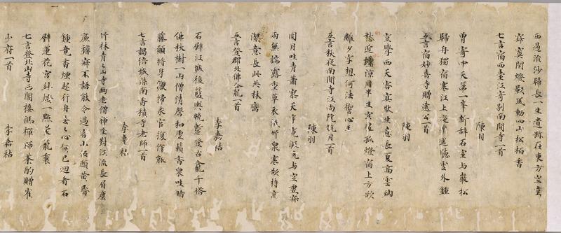 画像番号:012351 2008/01/10 第1〜2紙
