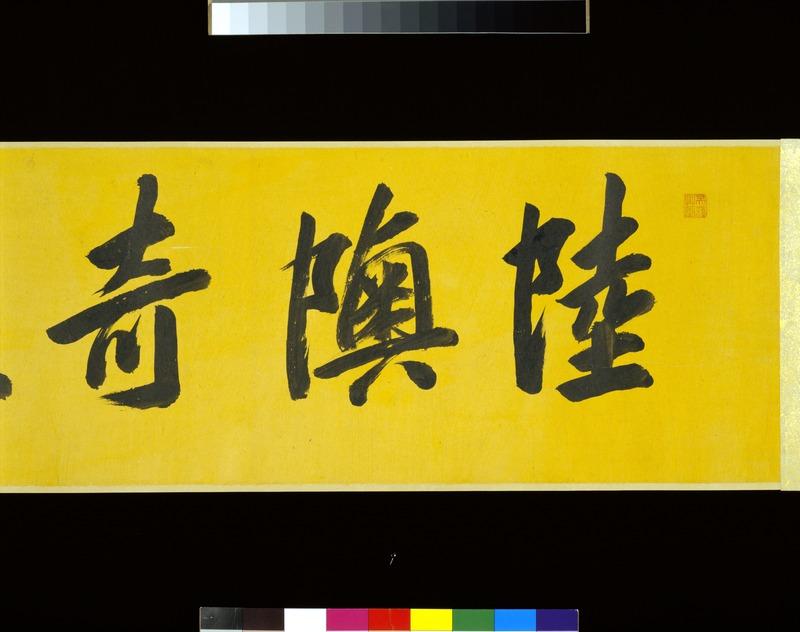 画像番号:000184 2004/04/09 第1紙前半