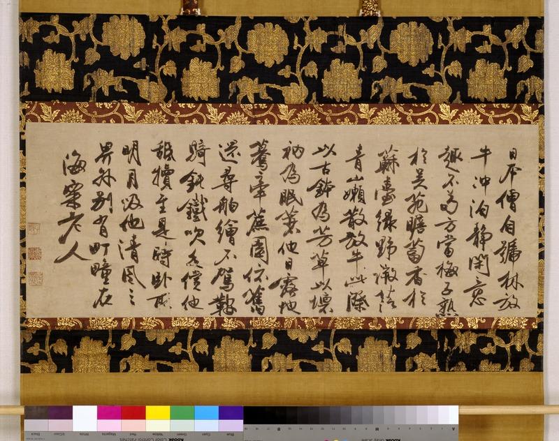 画像番号:002727 2010/01/22 本紙