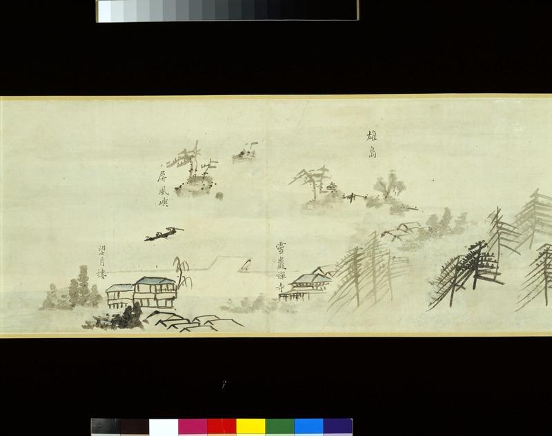 画像番号:000218 2004/04/09 望月楼、霊厳禅寺