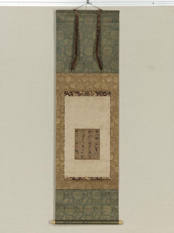 画像番号:006715 2012/11/12 全体