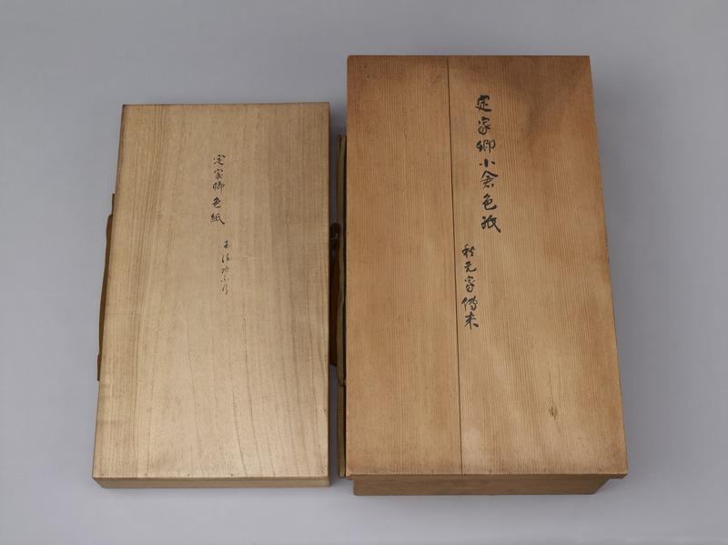 画像番号:006719 2012/11/12 箱2