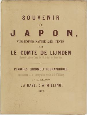リンデン伯「日本の思い出」