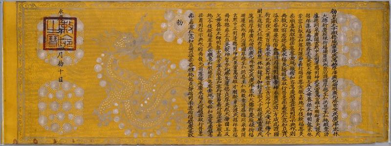 画像番号:092740 2008/01/25 本紙表
