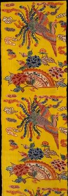 黄絹地鳳凰牡丹扇面模様紅型裂