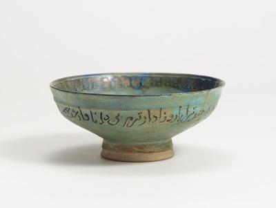 ミナイ手青釉地馬上人物文鉢