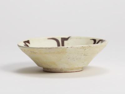白地茶文字文小鉢