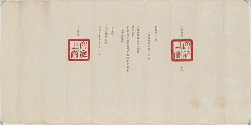 画像番号:099030 2017/06/29 本紙